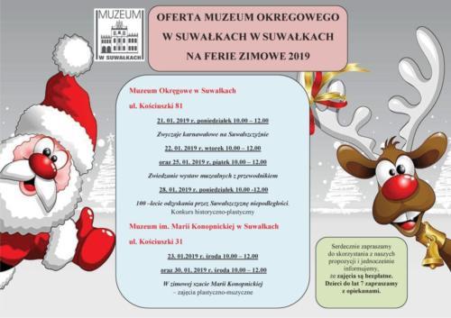 Ferie-Muzeum Okręgowe w Suwałkach